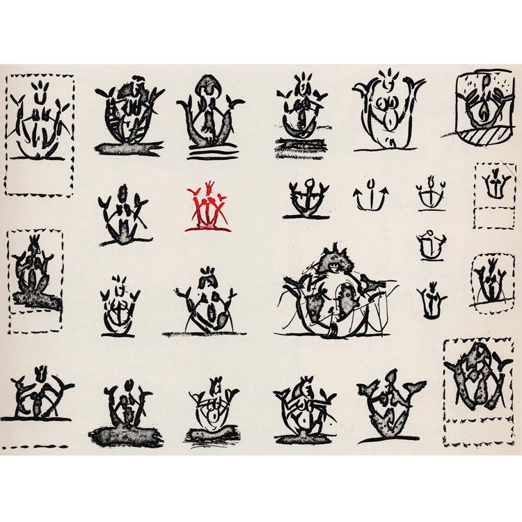 """Pierres Alechinsky, """"Sirènes bifides"""", 1991"""