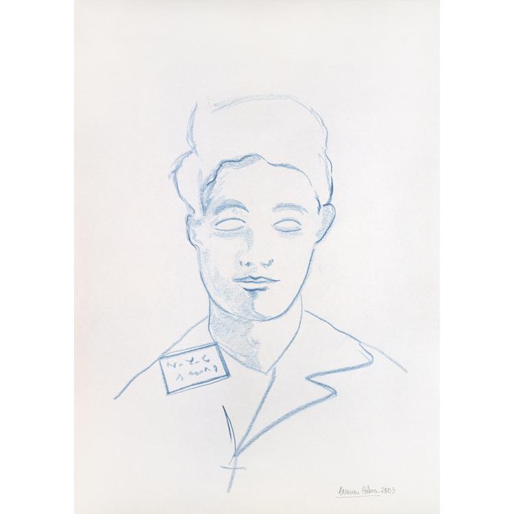 """Carmen Calvo. Dibujo a color sobre papel. Exposición """"La perversión de la mirada"""", 2017"""